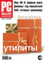 Журнал PC Magazine/RE №05/2008