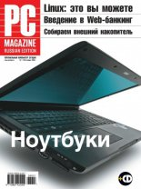 Журнал PC Magazine/RE №01/2008