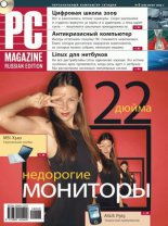 Журнал PC Magazine/RE №08/2009